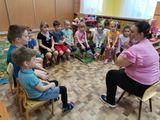 """подготовительная группа """"Капельки"""", воспитатель рахова Ирина Андреевна"""
