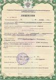 Лицензия ФСБ (рег.№526)