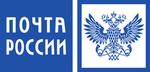 УФПС Республики Карелия – филиала ФГУП «Почта России»