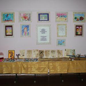 Отчетная выставка детского творчества.