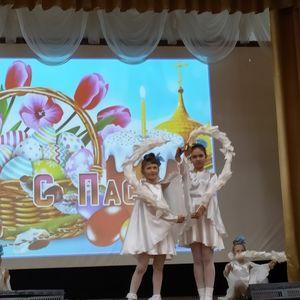 """Пасхальный концерт """"Светлый праздник Пасхи"""""""