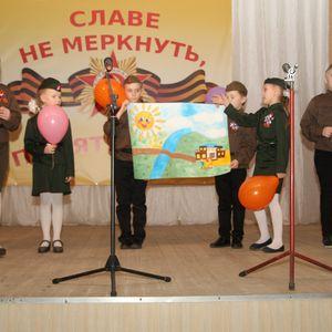 """II региональный фестиваль-конкурс """"Славе не меркнуть, памяти жить""""."""