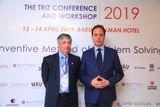 Михаил Рубин, Мастер ТРИЗ (Россия), Президент турецкой проектной группы KUTVAN профессор Али Б. Кутван
