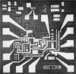 Глава 2. О технологии изготовления интегральных схем.  От брака до открытия.  В.В.Митрофанов.