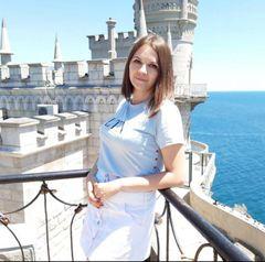 Бородина Людмила Геннадьевна