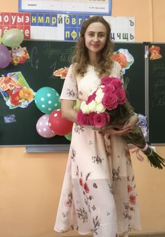 Шипилова Оксана Валерьевна
