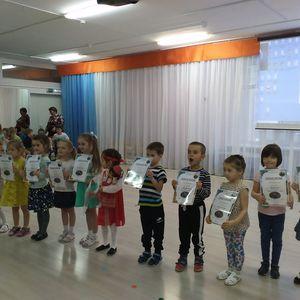 """Детские конференции """"Карелия, мой край родной"""""""
