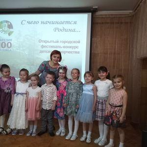 II этап Городского фестиваля конкурса детского творчества