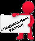 Александрова Юлия Геннадьевна