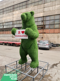 Декоративная фигура –Топиарный медведь. Стоимость работ: 210 000,00 рублей.