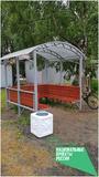 с. Деревянное, установка урн, скамеек, беседки в парке на ул. Онежская. Стоимость работ: 208 820,00 рублей.