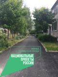 2020 г. пгт. Пиндуши, двор на ул. Труда, 19