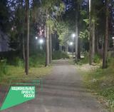 """""""Парк Вилль"""" (п. Новая Вилга): освещение, отсыпка дорожек. Стоимость работ: 246 744,00 рублей"""