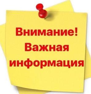 Распоряжение Главы Республики Карелия №442
