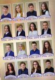 11 А- Кл. рук. Микрюкова Галина Валентиновна