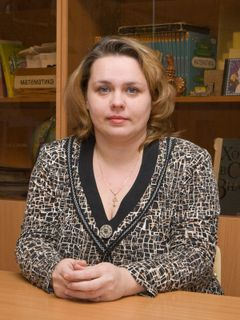 Варвус Наталья Евгеньевна
