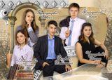 9 Б- Кл. рук. Евдокимова Наталия Алексеевна