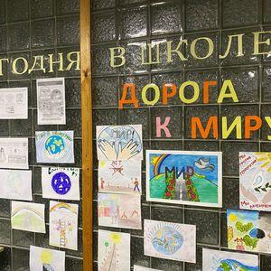 """Выставка рисунков """"Дорога к миру"""""""