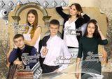 9 В- Кл. рук. Маркова Ирина Анатольевна
