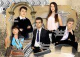 9 А- Кл. рук. Усова Любовь Владимировна