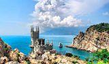 Крымская кругосветка