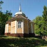 Церковь во имя св. апостола Петра