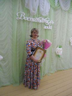 Федорова Татьяна Александровна