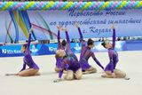 Команда школы в групповых упражнениях