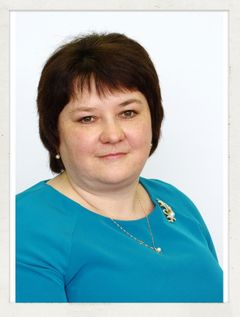 Медведева Наталья Валерьевна