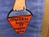 Малахова Виктория 6 б класс МАОУСОШ п. Романово