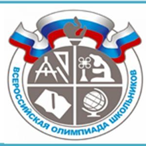 Стартовал школьный этап Всероссийской олимпиады школьников 2020-2021