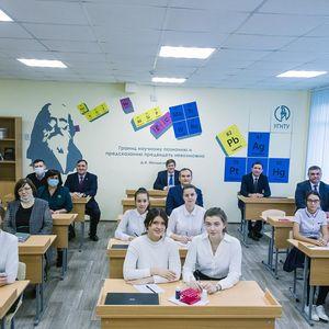Торжественное открытие класса УГНТУ в гимназии