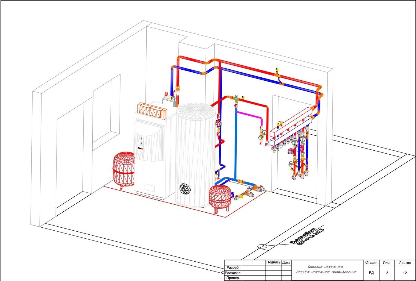 проект котельной для частного дома скачать