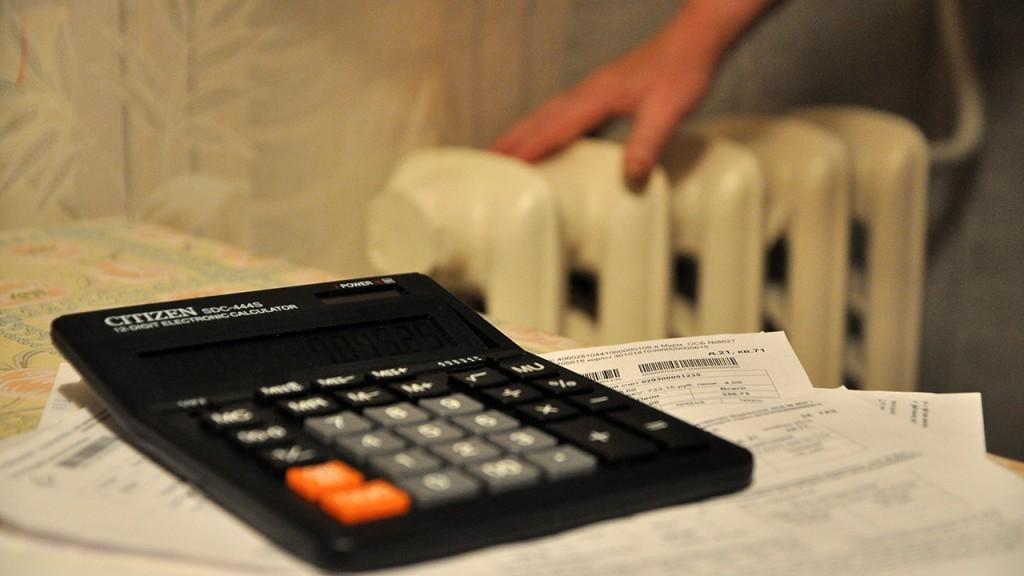 Плата за отопление: как проверить правильность начисления?