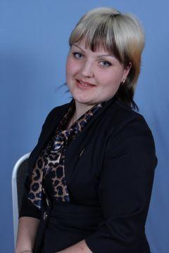 Байдук Елена Александровна