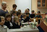 Выставка детского технического творчества «Творчество юных - любимому городу»,