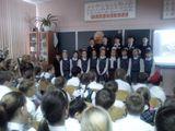 21.02.17 прошёл конкурс - смотр Военно-патриотической песни среди 1-4 классов