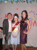 Мисс - 2012