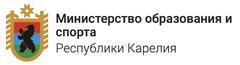 Министерство образования и спорта РК