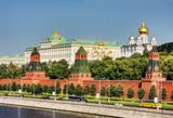 Всероссийский реестр стратегических программ развития субъектов РФ 2020 – 2021