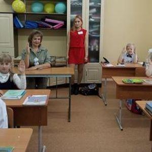 Всероссийская Учительская неделя