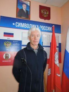 Пантелеев Сергей Гунарович