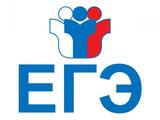 Видеоконсультации для информирования учителей об изменениях в контрольных измерительных материалах ЕГЭ 2021 года