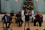 Новогодний концерт