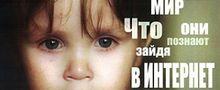 http://www.detionline.org/