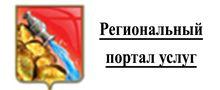 https://www.govvrn.ru/