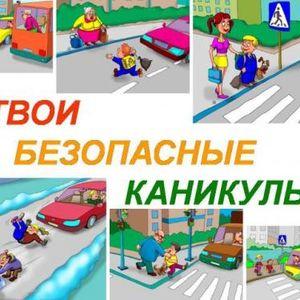 26.03.2021 г. в МБОУ «Татарская гимназия 65» в 1-11 классах были проведены классные часы.