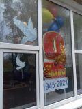 Акция «Окна Победы»  #окнаПобеды