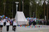 Торжественное открытие памятника 14 сентября 2013 года