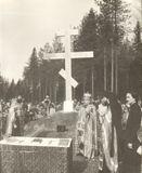 Закладка памятного камня. Установка креста в 10-л. юбилей города